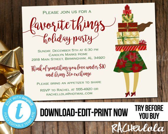 Editable Christmas Favorite Things Party Invitation Printable Template Holiday Gift Favorite Things Party Party Invite Template Christmas Gift Exchange Party
