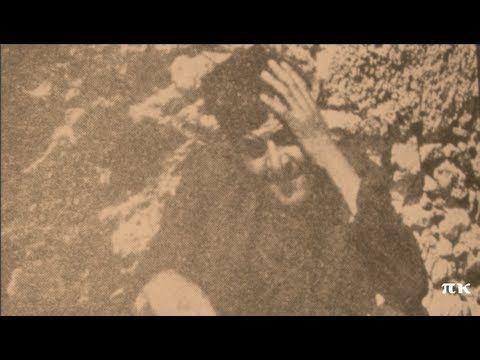 ΚΑΡΜΑΝΙΟΛΑ, 1906, ΓΙΑΓΚΟΣ ΨΑΜΑΘΙΑΝΟΣ