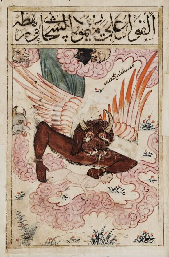 Flying jinn carrying a human, 14th century manuscript. Kitab al-Bulhan