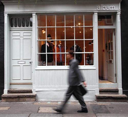 albam_shop