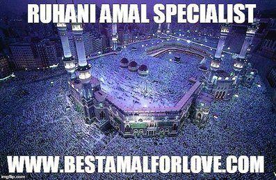 Powerful ruhani Amal for Love Marriage Molana Bakhtawar Ali +91-7300273361 CALL NOW http://www.bestamalforlove.com