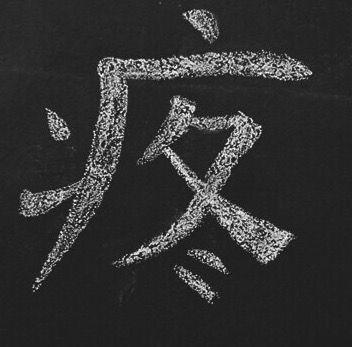 """""""'Ik kan beter zeggen dat ik Chinees mishandel. Ik heb geen muzikaal gehoor en Mandarijn is een toontaal.'"""" Toen Allyson op de middelbare school zat, moest ze een taal kiezen die ze wou studeren. Zij wou Frans, maar haar moeder vond dat ze Chinees moest leren omdat het de taal van de toekomst was. Van deze keuze heeft Allyson nog steeds een beetje spijt, maar ze blijft wel doorzetten. Het Chinees komt doorheen het boek ook verschillende keren aan bod."""