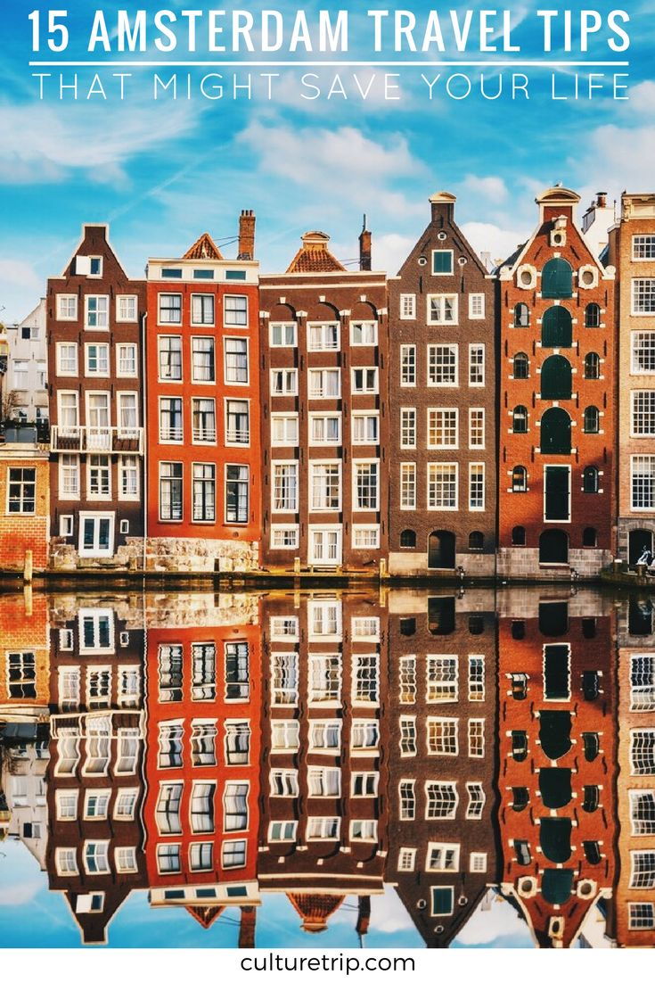 12 Amsterdam Travel Tips That Might Save