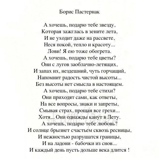 великие поэты с поздравлениями с днем рождения этом все