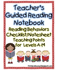 First Grade Wow: Guided Reading Guide