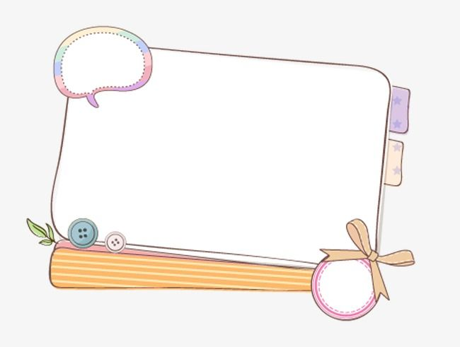 Cartoon Box Powerpoint Background Design Simple Background Images Doodle Frames
