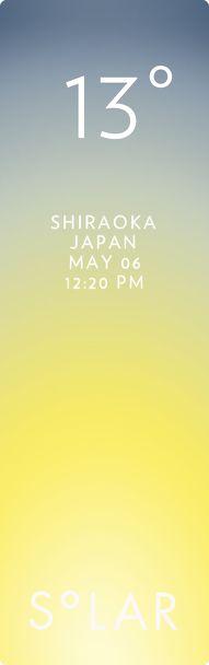 蓮田市 weather has never been cooler. Solar for iOS.