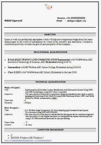 B Tech Resume Examples , #examples #resume #resumeexamples resume