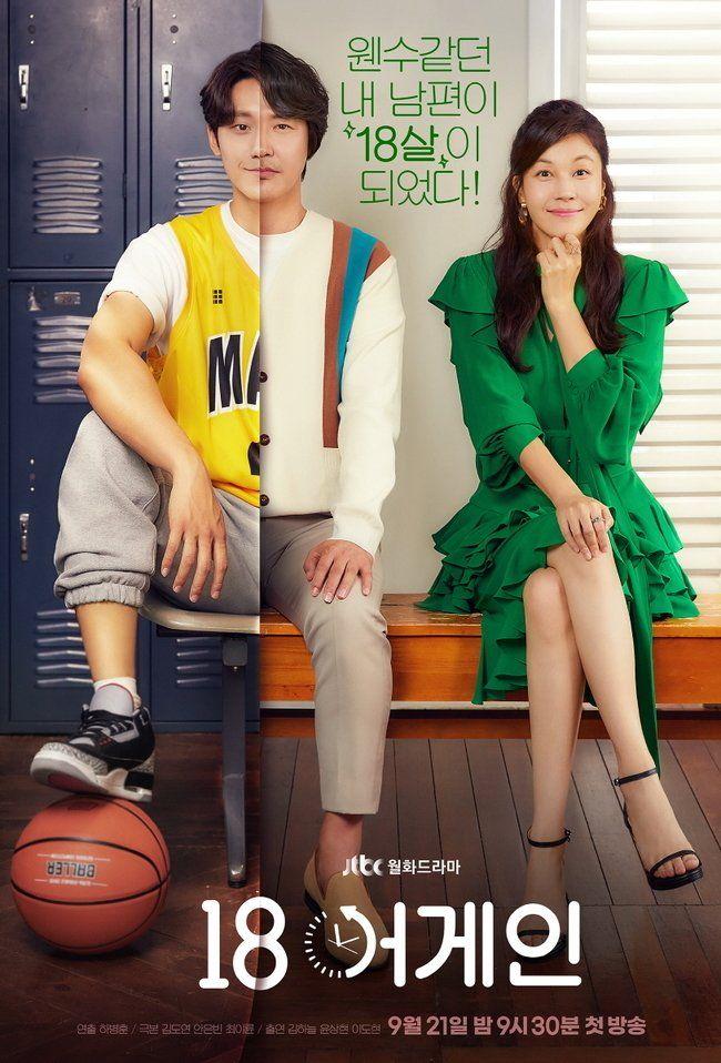 Pin Di Nonton Movie Subtitle Indonesia Gratis