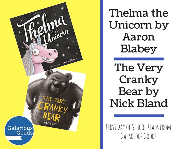 5 Great Back to School Reads from Galarious Goods