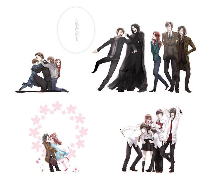 Lily Luna Potter, Remus Lupin, Sirius Black, Severus Snape