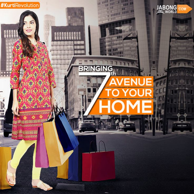 #Jabongworld is called so for a reason. It's because we bring the whole world to you on one website. Pin it for your sheer love for #Kurti! #KurtiRevolution
