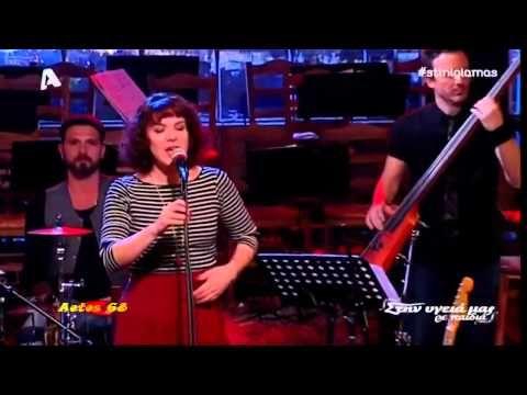 Ανδριάνα Μπάμπαλη - Μοίρα μου έγινες (Στην υγειά μας Alpha) {7/2/2015} - YouTube