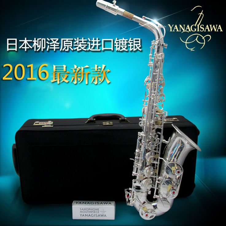 DHL Newest Yanagisawa Japan Alto Saxophone Eb Sax W037 Silver Plated Brass Instruments Music Professional Saxofone Alto E Flat