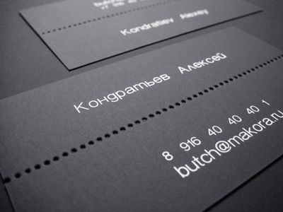 cool-business-cards-15 | King Pin Business Cards