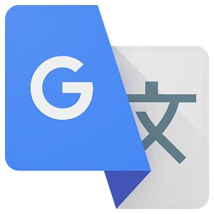Google Translate - Foreign Languages, History, Civics, any Grade Translates text from one of over 180 languages to any other.
