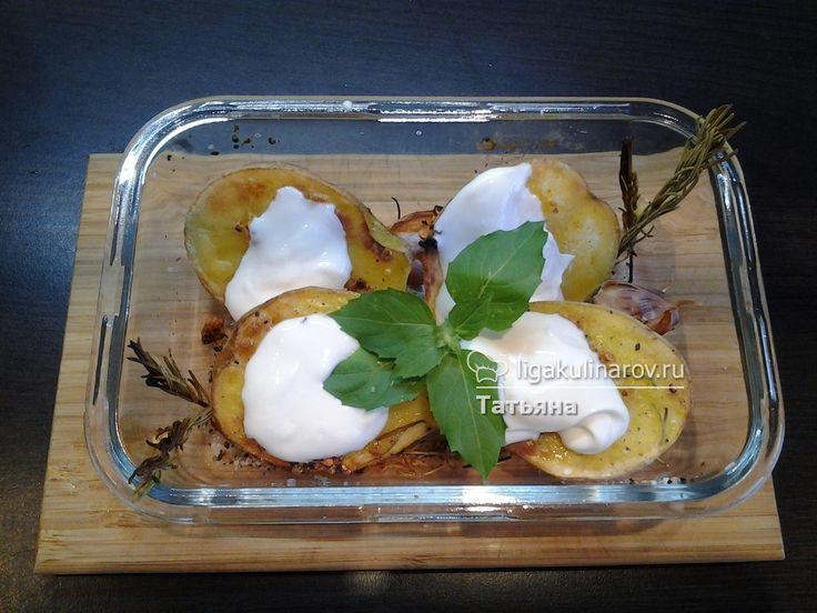 Картофель в мундире от Джейми Оливера! Попробуйте великолепный рецепт!  http://ligakulinarov.ru/recepty/garniry/kartofel/kartofel-v-mundire-ot-djeymi-olivera-103593