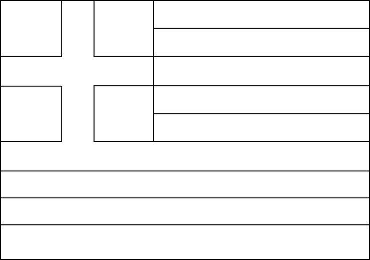 Logo Zum Ausmalen  Flagge Griechenland