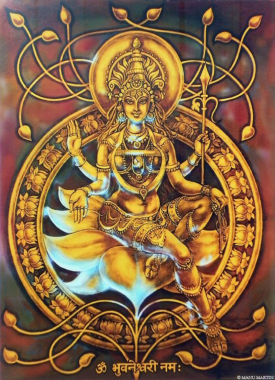 "ivashiva: "" Bhuvaneshwari - One of the Form of Durga """