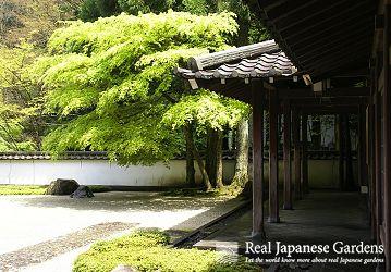 Japanska trädgårdar, listor