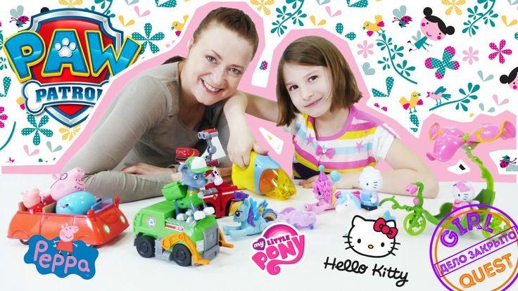 Видео для детей: убираем игрушки вместе с Рокки Щенячий Патруль! Новые п...