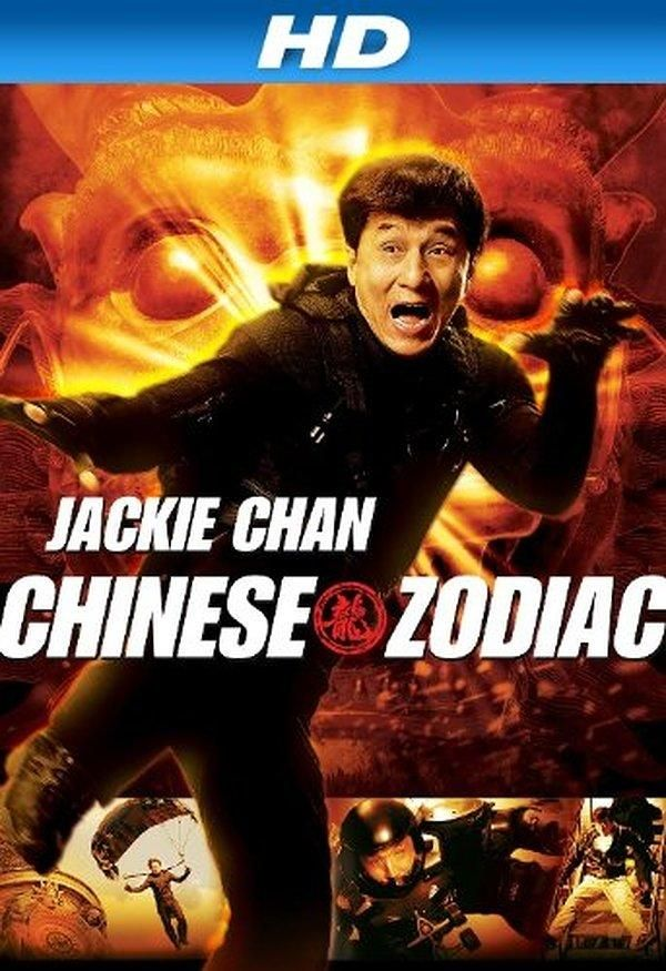 42 best casper van dien images on pinterest actors eye candy chinese zodiac 2012 good movieswatch sciox Choice Image