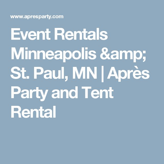 Event Rentals Minneapolis St Paul MN