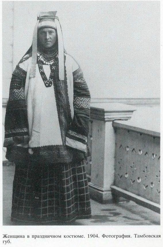 1_kkeJYun1U.jpg (567×856)-Праздничный костюм-Тамбовская губ. 1904 г.