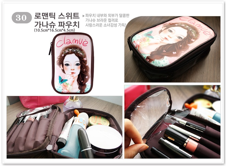 Jual stationery Korea kotak kosmetik Buy Sell Korean Fancy Stationery cosmetic pouch fancy Baviphat Cosmetic Pouch CPS_001_036CPS_001_036 PikoMiko Korean Online Shopping Mall - Jual Beli Baju Korea ASLI, Grosir baju korea, distributor baju korea, terima reseller baju korea