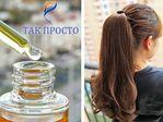 Egy nagyszerű módja annak, hogy erősítse a hajhagymák.  Vita LiveInternet - orosz Service Online Diaries