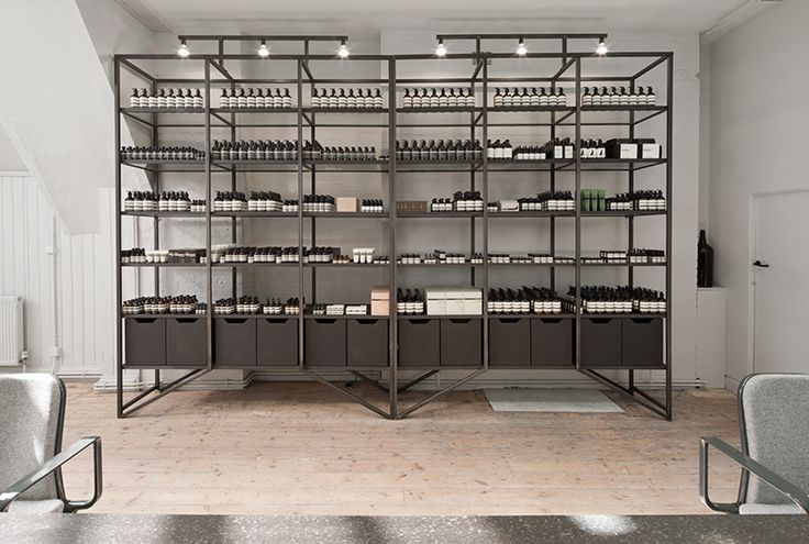 Aesop UK Head Office