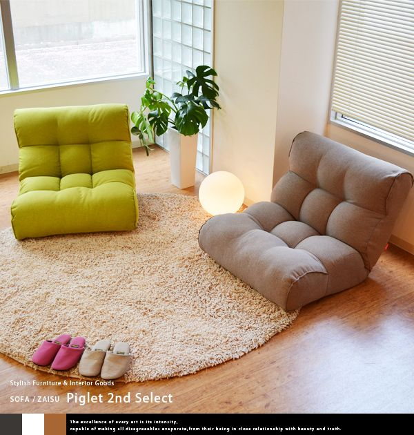 【レビューを書いて1000円オフ】 座椅子 ソファ フロアソ... J.パルス【ポンパレモール】
