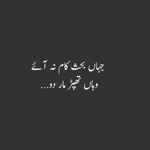 100% right