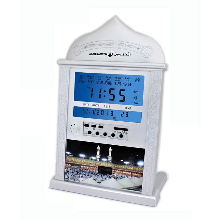 1pcs muslim azan prayer clock  all prayers Full Azans 1150 cities Super Azan clock  Free shiping cost