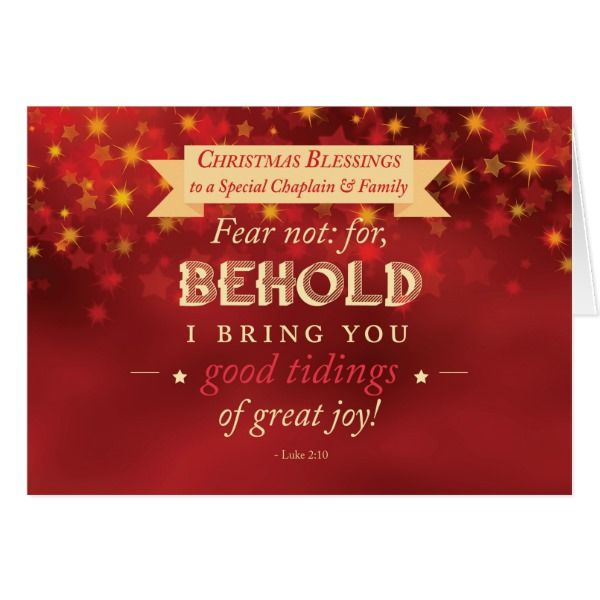 Chaplain and family christmas blessings red gold christmas chaplain and family christmas blessings red gold card cards christmascard holiday m4hsunfo