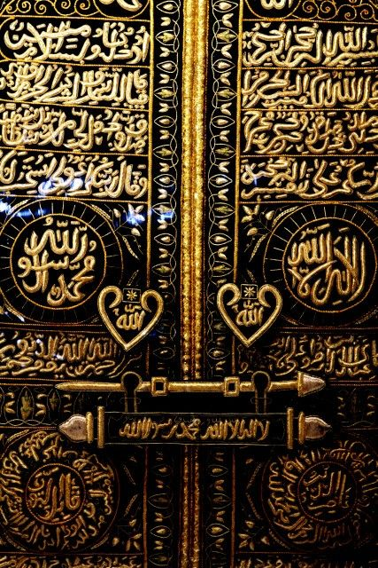 The door of Mecca. 'Kan e kaba'. A unique masterpiece in its own right. Two craftsmen spent 11 months creating this creation . Ethnic Exports
