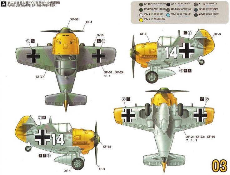 メッサーシュミット BF109 (WW2 ドイツ空軍)タイガーモデル キュート TM-103 の通販ご案内。この他 メッサーシュミット Bf109E、メッサーシュミット Bf109E/F、デフォルメ飛行機(WW2 ドイツ空軍)(WW2 ドイツ軍)プラモデル に関するアイテムを取り扱っています