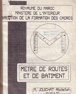 Livre métré des routes et bâtiment