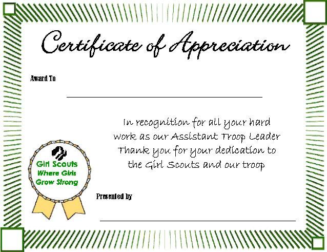 girl scout award certificate templates - 547 best images about girl scout troop on pinterest