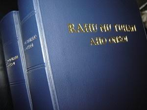 Bible in Tagal Language / Rahu Nu Tuhan Aho Onsoi / Katangan ra Salinan
