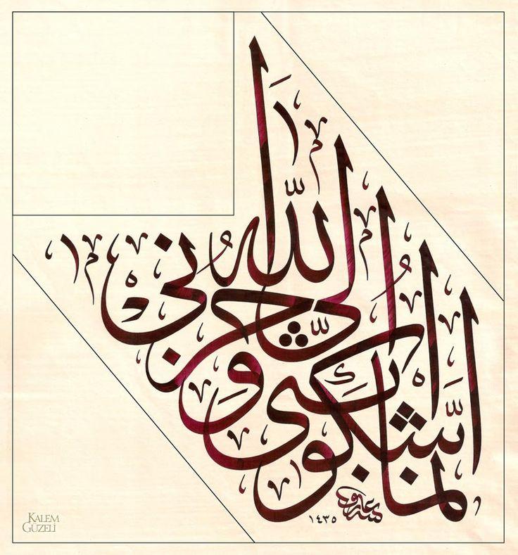"""Ben tasa ve üzüntümü ancak Allah'a arz ederim…"""" (dedi.) (Yusuf Sûresi"""