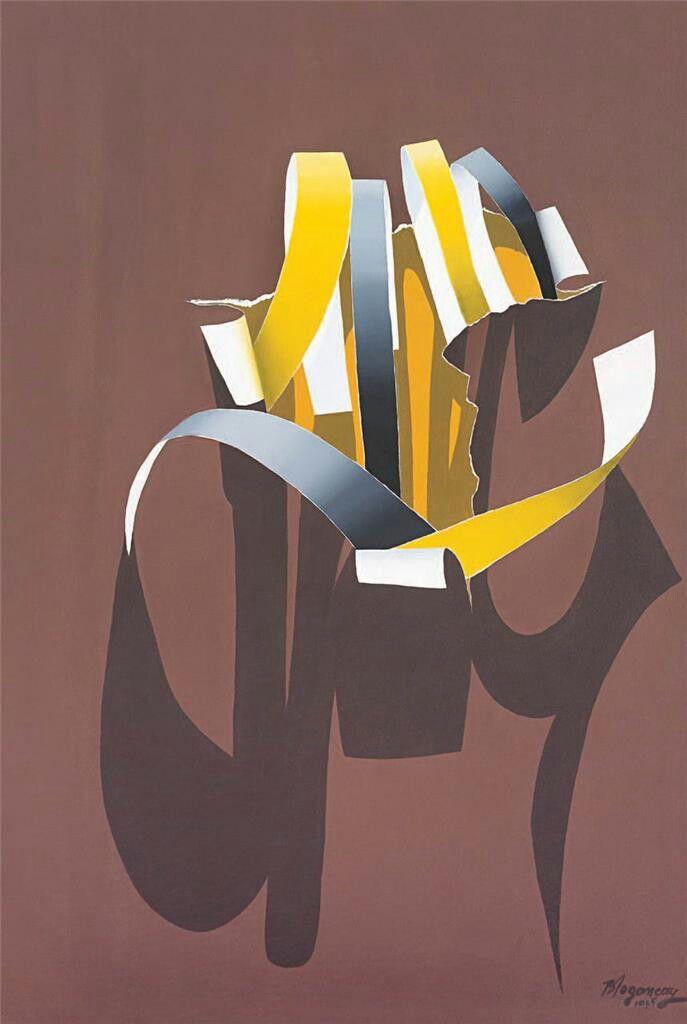 """""""Blossom"""" by Burhan Dogancay $135.000"""