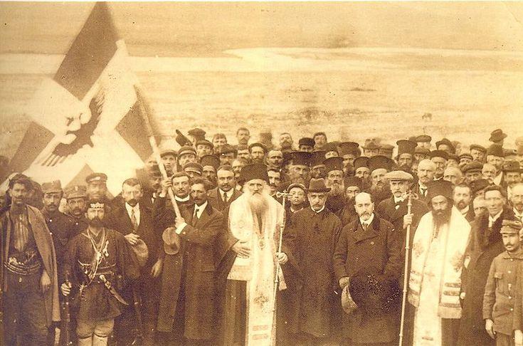 Autonomous Republic of Northern Epirus (1914)
