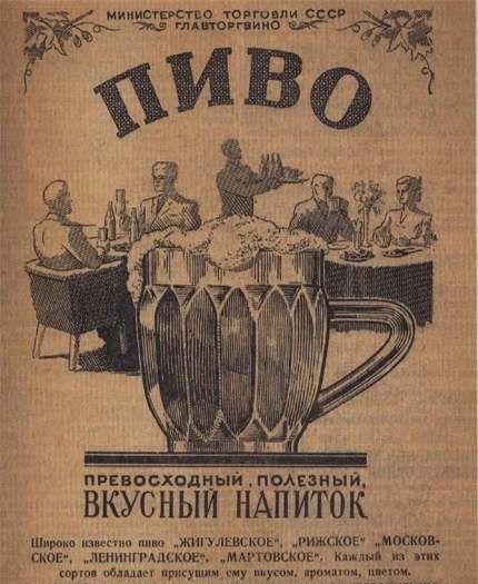 пивные бочки и кружки пива постер: 562 изображения найдено в Яндекс.Картинках
