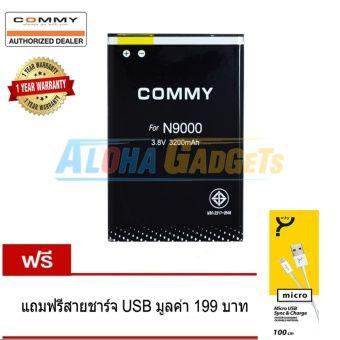 รีวิว สินค้า Commy แบตเตอรี่ Samsung Galaxy Note 3 / Note 3 LTE + สายชาร์จ USB คุณภาพสูง ☪ โปรโมชั่นลดราคา Commy แบตเตอรี่ Samsung Galaxy Note 3 / Note 3 LTE   สายชาร์จ USB คุณภาพสูง ราคาน่าสนใจ   couponCommy แบตเตอรี่ Samsung Galaxy Note 3 / Note 3 LTE   สายชาร์จ USB คุณภาพสูง  ข้อมูลทั้งหมด : http://online.thprice.us/Zj9k1    คุณกำลังต้องการ Commy แบตเตอรี่ Samsung Galaxy Note 3 / Note 3 LTE   สายชาร์จ USB คุณภาพสูง เพื่อช่วยแก้ไขปัญหา อยูใช่หรือไม่ ถ้าใช่คุณมาถูกที่แล้ว…