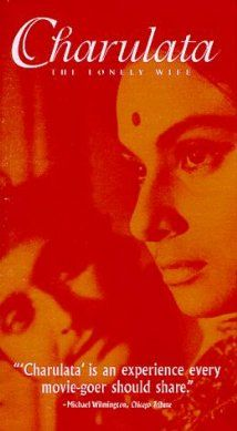 Charulata (1964) (Bengali: চারুলতা Cārulatā; in English also known as The Lonely Wife) is a 1964 Indian Bengali drama film by director Satyajit Ray