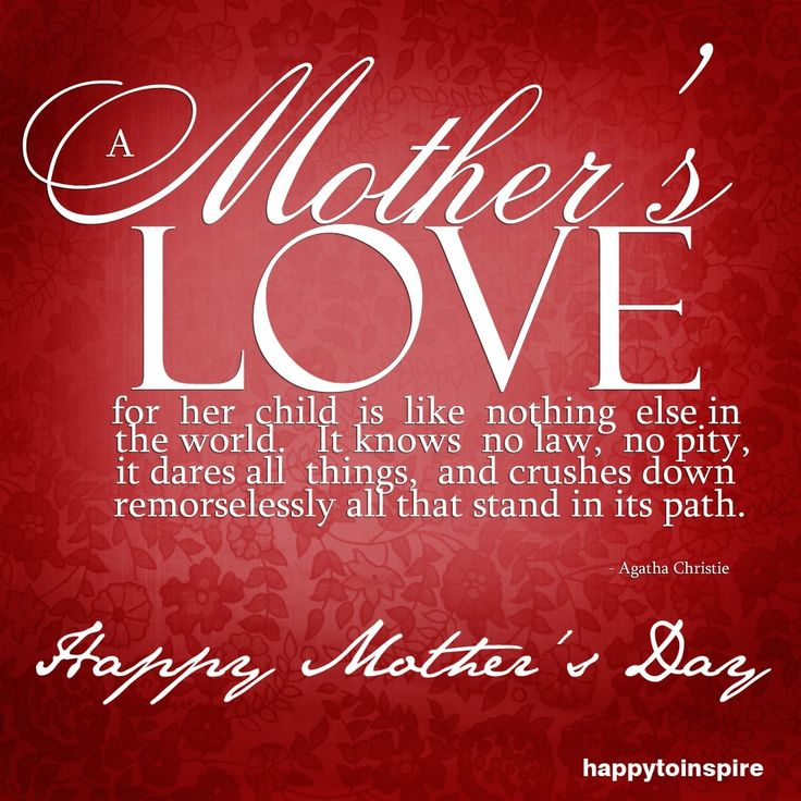 Happy Mother's Day to all of the beautiful and Amazing Mothers in my life. There is no love like a Mother's love