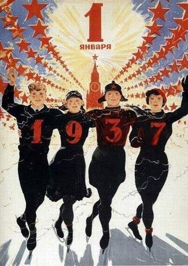 Vintage Russian 1937 celebration!