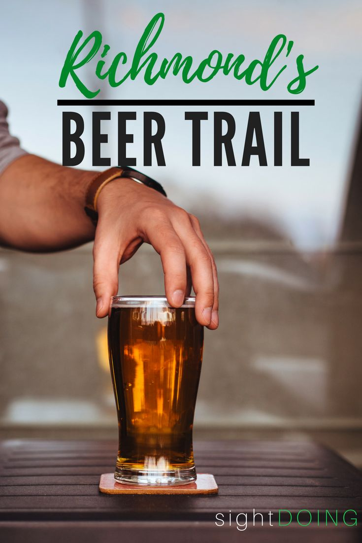 Richmond Virginia has tons of craft breweries (my favorite is Ardent!) and the beer trail through VA is a lot of fun.  Get the full list, learn how to earn free merchandise, and plot out your visit.  Top notch things to do in Richmond for 21+.