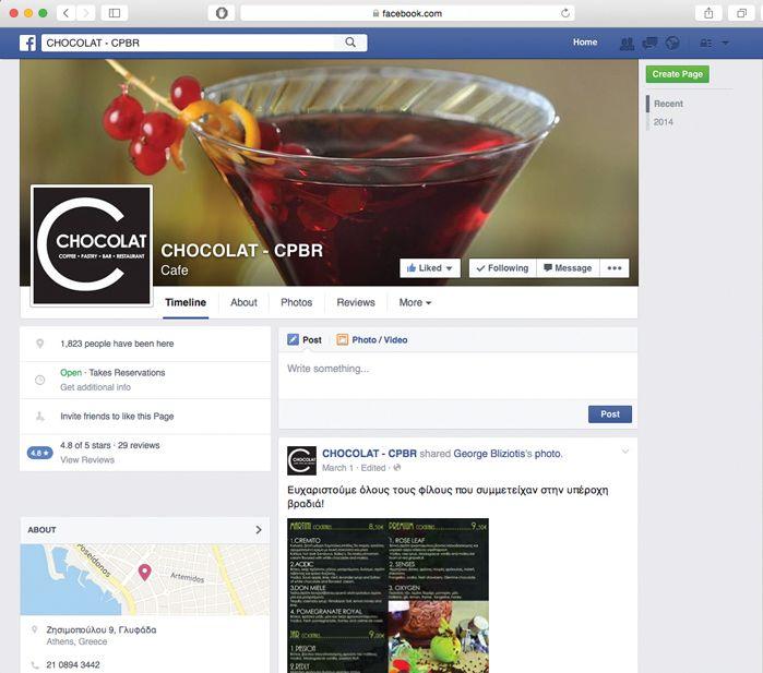 CHOCOLAT CPBR Logo Creation Creation of communication materials Directory Creation Web marketing development Interior Graphic art creation